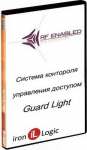 Программное обеспечение IronLogic Лицензия Guard Light -10/250L